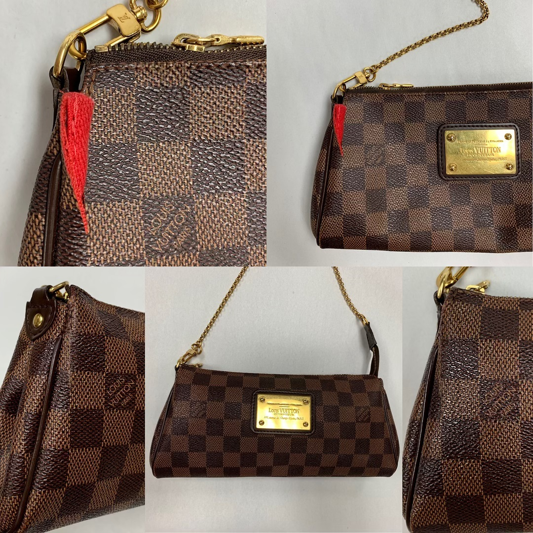 Louis Vuitton Rip Repair